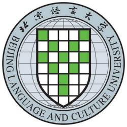 北京语言大学 Beijing Language and Culture University