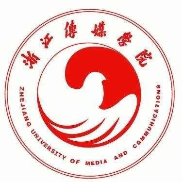 浙江传媒学院 Communication University of Zhejiang