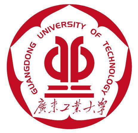 广东工业大学 Guangdong University of Technology