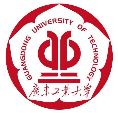 广东工业大学 Guangdong University of Technology