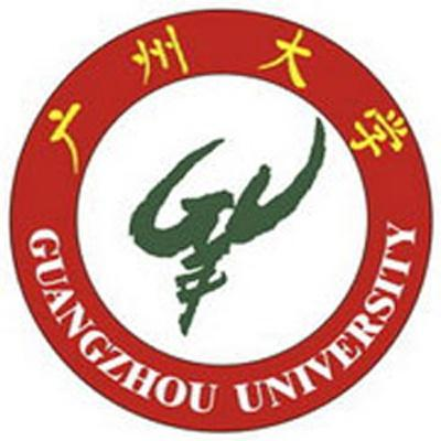 广州大学 Guangzhou University