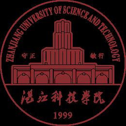 湛江科技学院 Zhanjiang University of Science and Technology